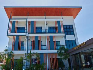 S2機場公寓酒店