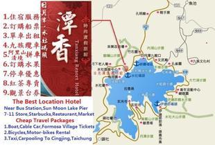 潭香渡假旅店Tan shiang Resort Hotel