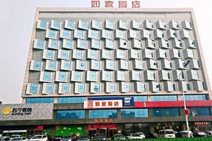 如家驛居酒店(天津漢沽新開北路大劇院店)Ease Hotel (Tianjin Hangu Xinkai North Road Grand Theatre)