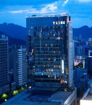 杭州開元大酒店