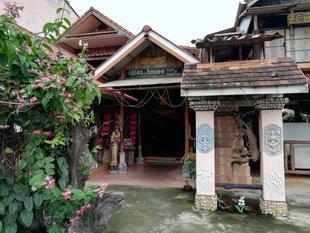 Chian Guesthouse