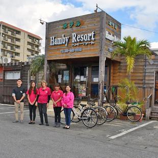 汉比度假村酒店