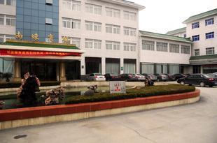 南京南煉賓館Nanlian Hotel