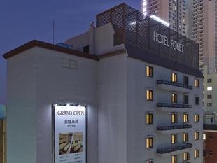 釜山站弗雷特飯店 Hotel Foret Busan Station