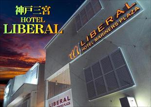 Hotel Liberal (Adult Only)