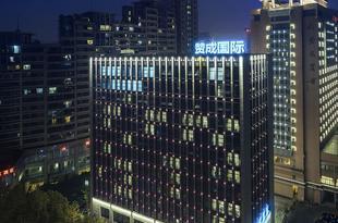 贊成賓館(杭州國際店)Zancheng Hotel (Hangzhou International)