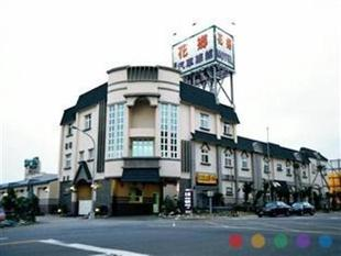 高雄花鄉汽車旅館-鳳山館Flower Country Motel