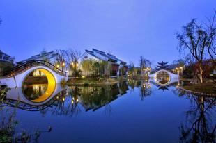 杭州西溪悅椿度假酒店