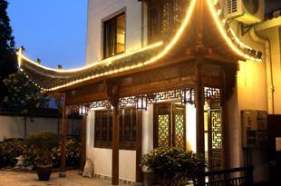 宏村雲林雅舍客棧Yunlin Yashe Inn