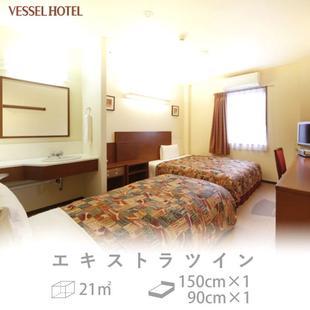 Vessel賓館東廣島Vessel Hotel Higashihiroshima