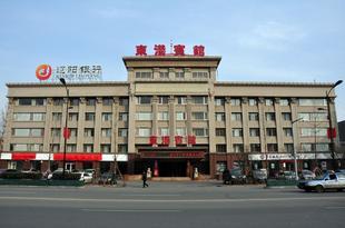 遼寧省東港市東港賓館