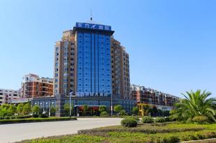 德興東方國際大酒店