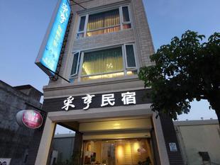 采亨時尚民宿Chi Heng Homestay
