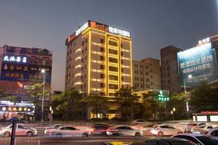雅斯特國際公寓(潮州廣場店)Yeste International Apartment (Chaozhou Square)