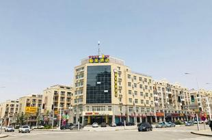 如家酒店(大連長興島三堂商業街店)Home Inn (Dalian Changxingdao Santang Street)