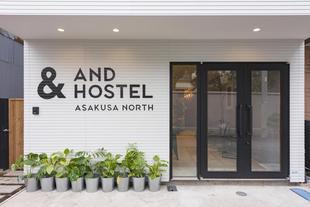 北淺草&AND青年旅館& And Hostel Asakusa North