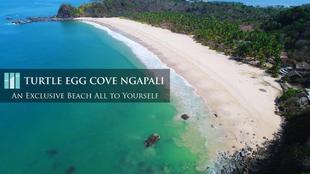 卡帕裡龜蛋灣飯店 - 獨家海灘生態度假村 Turtle Egg Cove Ngapali - Exclusive Beach Eco Resort