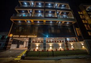 印度傳承飯店