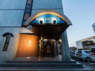 APA飯店(燕三条站前) APA Hotel (Tsubamesanjo Ekimae)