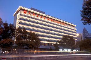 天津友誼賓館Friendship Hotel
