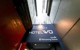 淑大WO飯店Hotel WO in Sookdae