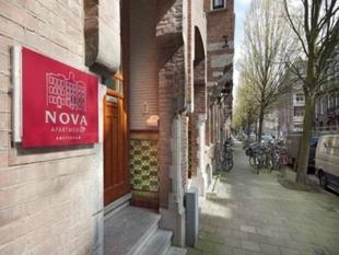 阿姆斯特丹新星公寓Nova Apartments Amsterdam