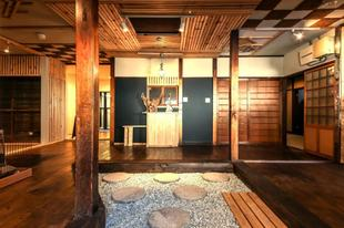 草津溫泉 旅館田村Kusatsu Onsen Ryokan Tamura