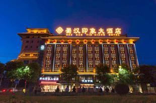 西安蜀漢印象大酒店Shuhan Yinxiang Hotel