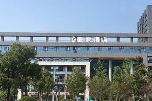 杭州麥家酒店Myka Hotel