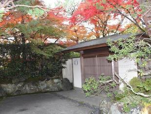 傳心庵 Denshin-An Guest House