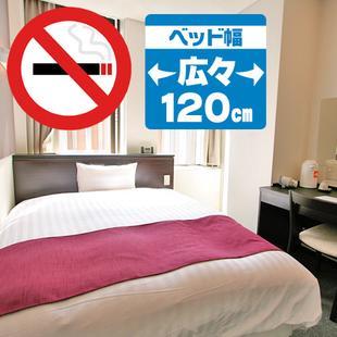姬路Abest飯店Hotel Abest Himeji