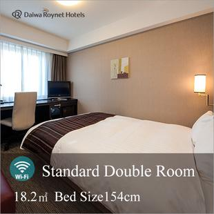 大分大和ROYNET酒店Daiwa Roynet Hotel Oita