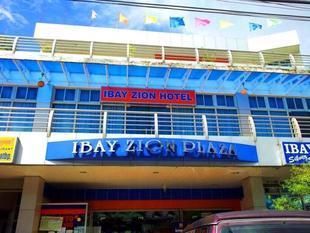 伊貝錫安飯店Ibay Zion Hotel