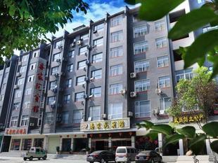 武當山喬家院酒店Wudangshan Qiao jia yuan Hotel