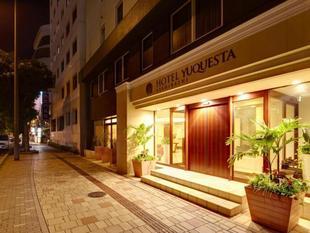 旭橋Yuquesta飯店Hotel Yuquesta Asahibashi