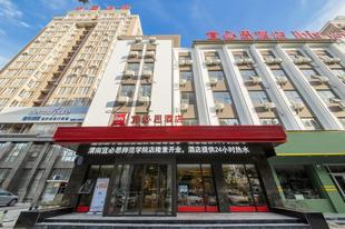 渭南師範學院朝陽街宜必思酒店ibis Weinan Normal University Chaoyang Street Hotel