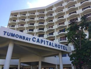 杜蒙灣首都飯店
