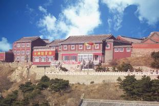 泰安神憩賓館Shen Qi Hotel