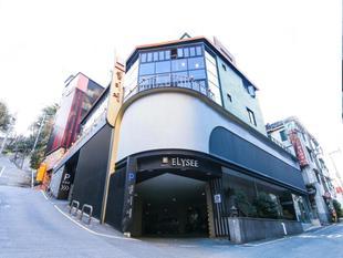 釜山愛麗舍飯店 Elysee Hotel Busan