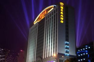 株洲福爾萊大酒店Full Hotel