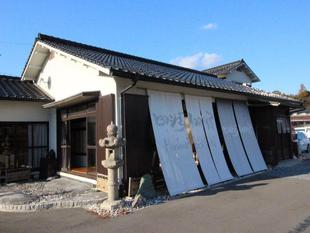 廣島粉絲青年旅館Hiroshima Fan's Hostel