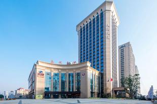 杭州(臨平)嘉豐雷迪森維嘉大酒店Hangzhou Jiafeng Veegle Grand Hotel