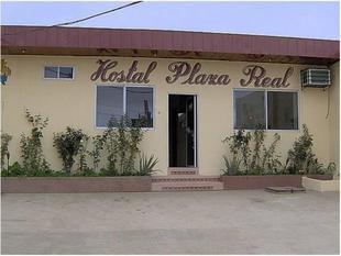 皇家廣場旅館 Hostal Plaza Real