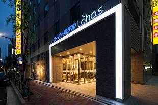 東京站八重洲八重櫻超級酒店 Super Hotel Lohas Tokyo Station Yaesu-Chuoguchi