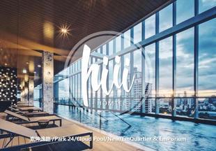 素坤逸路的1臥室公寓 - 30平方公尺/1間專用衛浴【hiii】Charming HighFL Studio/Cloud Pool&Gym-BKK006