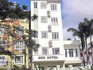 海防森飯店Sen Hotel Haiphong