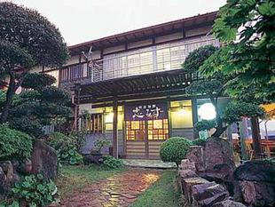 割烹旅館 志水Kappo Ryokan Shimizu