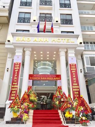 寶安飯店Bao Anh Hotel