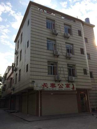 漳浦長春賓館