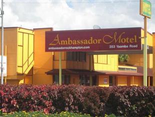 維也納國際上海松江分飯店 Ambassador Motel